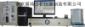 微机红外元素分析仪